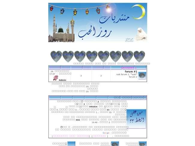 رمضان كريم _ 1430
