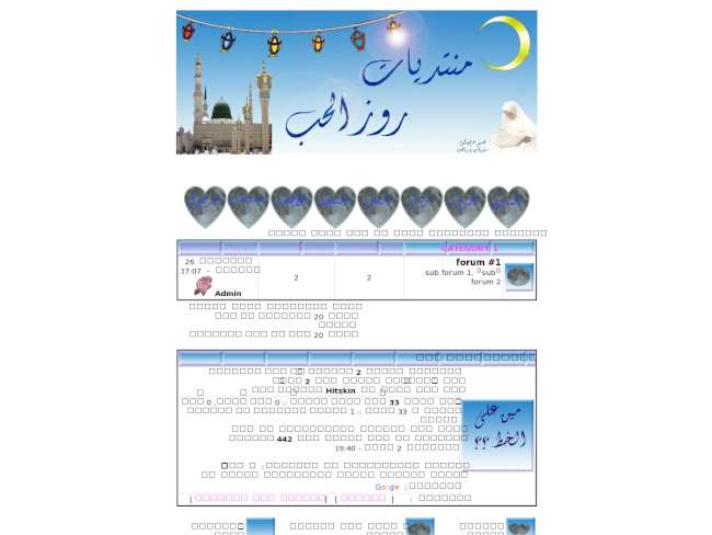 رمضان كريم _ 1430...