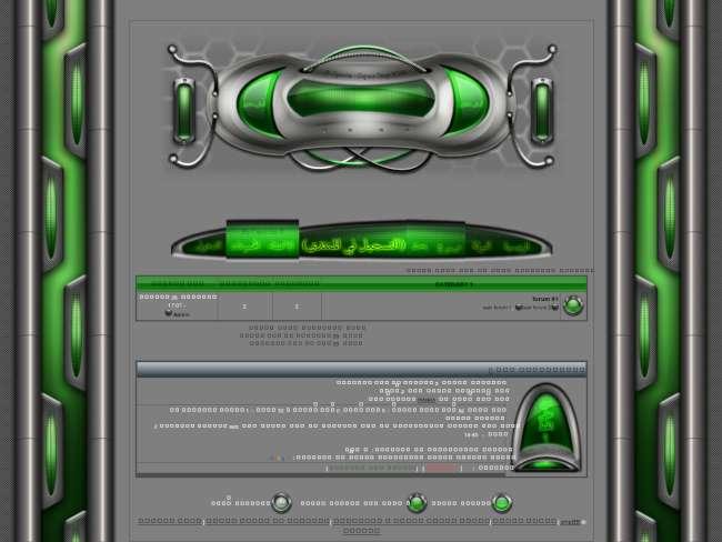 Arabic Green Xperiment