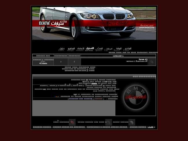 تصميم شبابي BMW