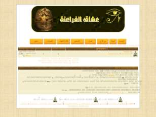 تصميم عشاق الفراعنه 2 ...