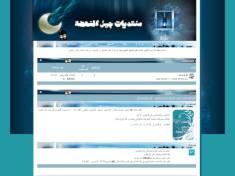 رمضان شهر الخير...