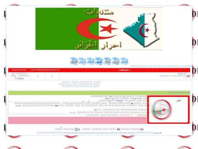 منتدىات احرار الجزائر...