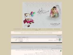 عساكم من عواده2009...