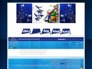 عيد سعيد 2010/2011