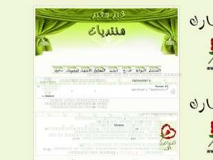 أستايل العيد الأخضر ال...