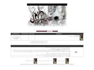 رمضان مبارك 2009...