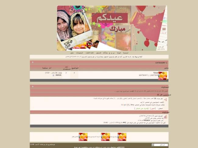 الخليجي..عساكم من عواده الثالث 2009
