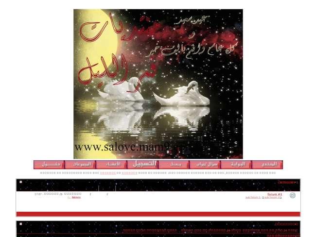 إستايل العيد_(كل عام و...