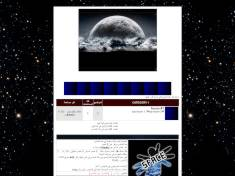 استايل الفضاء space st...