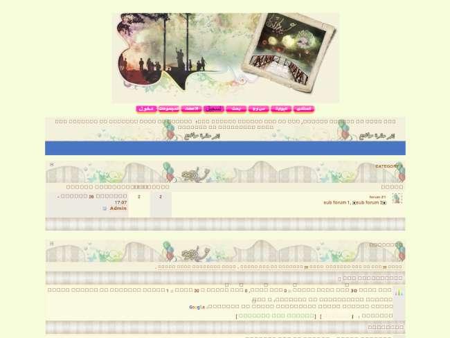 تصميم العيد 2009...