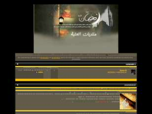 Al3taba design