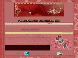 تصميم العيد رهيـــــــ...