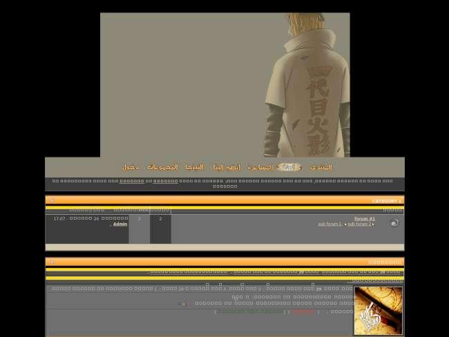 Minato theme invision 1