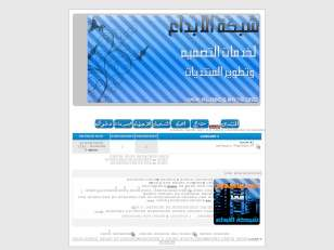 Http://alabd3.ba7r.org