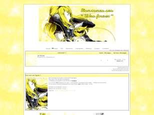 ~  yellow rin