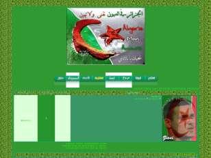 Algeria.coupe du monde