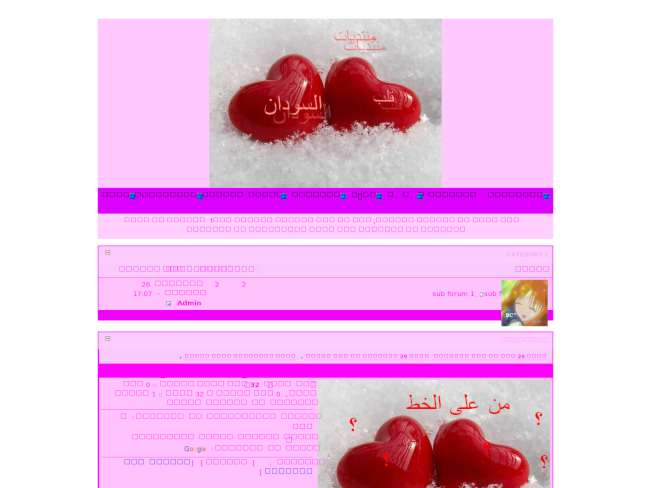 قلب السودان
