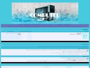 صيانة الكمبيوتر الأزرق...