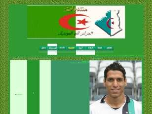الجزائر الى المونديال ...