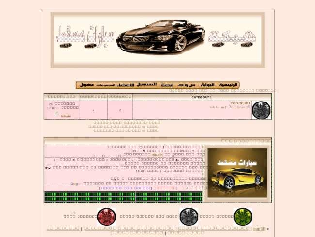 سيارات ( bmw )