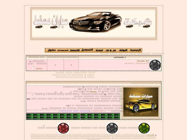 سيارات ( BMW ) أسود