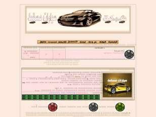 سيارات ( bmw ) أسود...