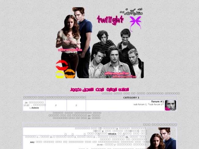 تصميم جديد من منتديات Twilight 2