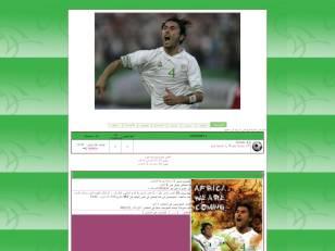 Vive l'algeriiiiiiiiiiie