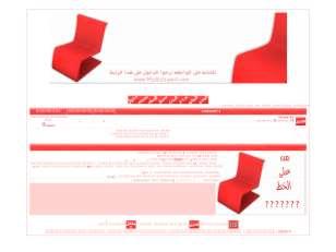 تصميم احمر جميل...
