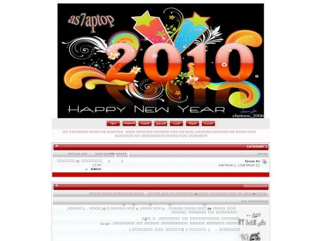 افضل تصميم 2010 شبابى...
