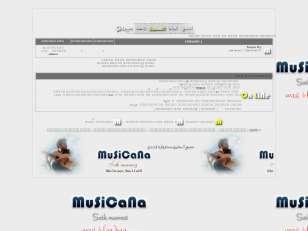 musicana style 333