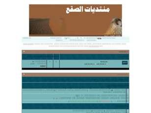 استايل بدوى2010