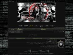 Dz-hacker