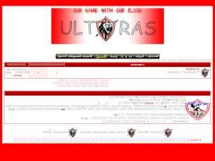 Ultras zamalek lovers
