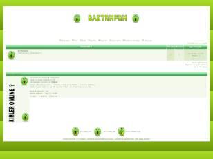 BaktrM Forum