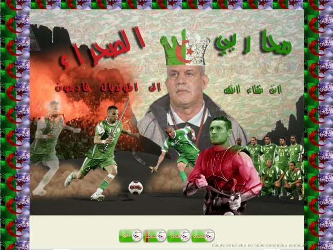 التصميم الجزائري زياني...