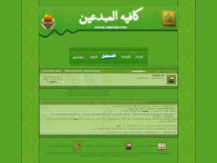 New Theme In Islamic