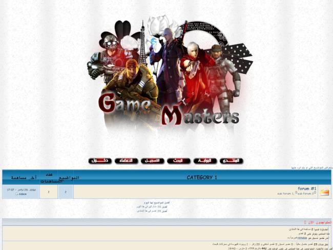 تصميم لمنتديات العاب الفيديو game masters