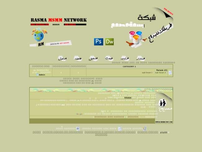 شبكة رسمة مصمم