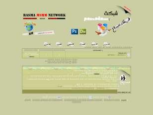 شبكة رسمة مصمم...