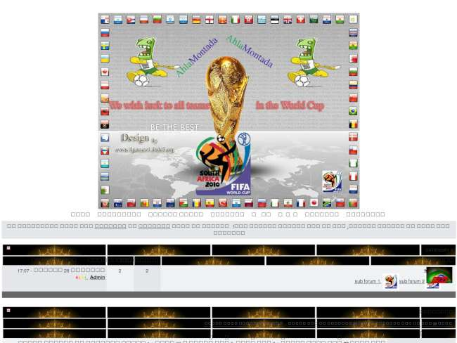 World cup 2010by 1gamez1