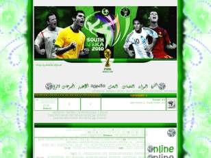 تصميم لكاس العالم 2010...
