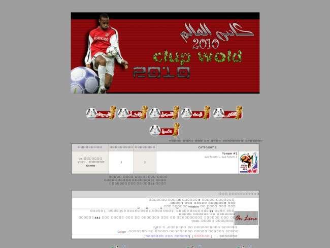 كاس العالم 2010 ليس لة...