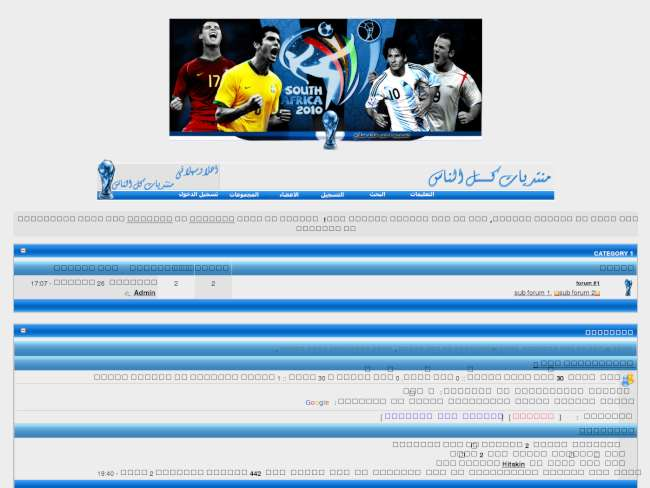 تصميم كأس العالم  2010 من عمر