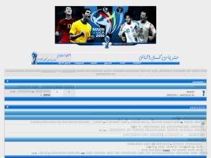 تصميم كأس العالم  2010...