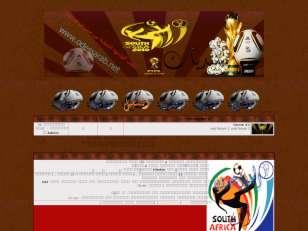 تصميم كأس العالم   من ...