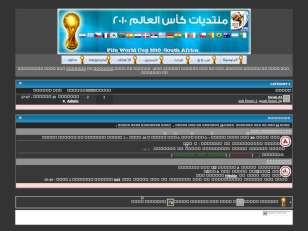 كأس العالم فيفا  2010...