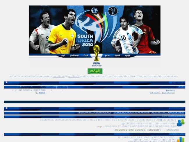 استايل كاس العالم2010