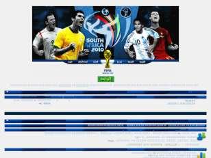 استايل كاس العالم2010...